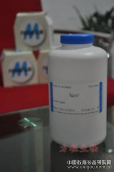 人角蛋白18(KRT18)检测/(ELISA)kit试剂盒/免费检测