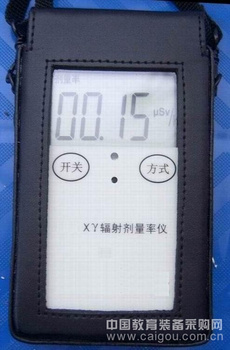 χγ辐射剂量率仪 辐射检测仪 巡测仪