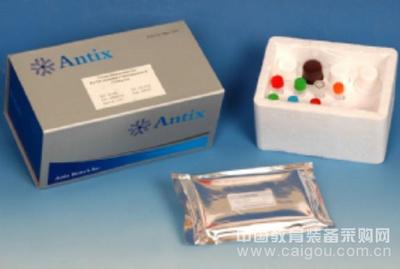 大鼠Aβ1-42试剂盒(β淀粉样蛋白1-42)ELISA试剂盒全国质保包邮