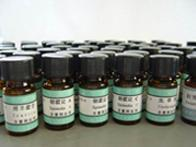硝酸咪康唑对照品/标准品现货供应