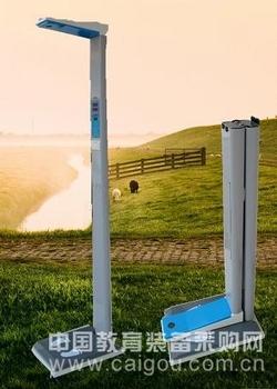 折叠式身高体重测量仪