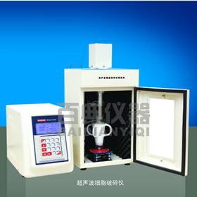 超声波细胞破碎仪Bid-9209t(温控型)
