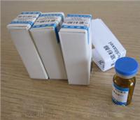 尿囊素对照品/标准品现货供应