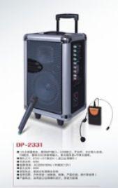 供应特美声移动音箱  型号:2331