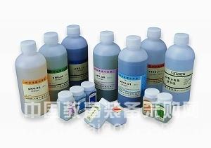 68399-81-5,N-三(羟甲基)甲氨酸-2-羟基丙磺酸高纯,99%,