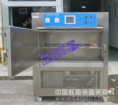 可程式紫外光耐候试验箱