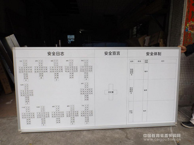 广州厂家定做画线白板、贴字白板,丝印白板90*120