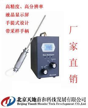 手提式乙炔报警仪|泵吸式乙炔监测仪|检测乙炔的仪器