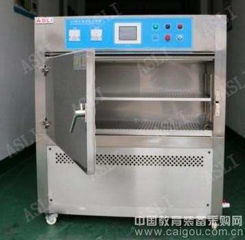 格层式紫外线老化试验箱