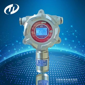在线式乙烯检测仪|固定式乙烯传感器|管道式乙烯测量仪