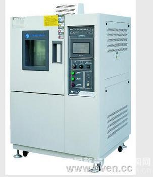 茂名高低温测试机