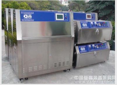 梅州紫外光加速老化试验机