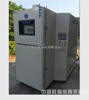 潮州冷热冲击试验箱