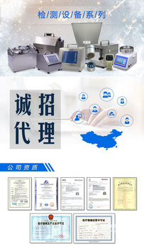 苏净FKC-Ⅲ型浮游菌采样器