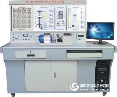 网孔型高级维修电工实训考核装置维修电工实训考核装置