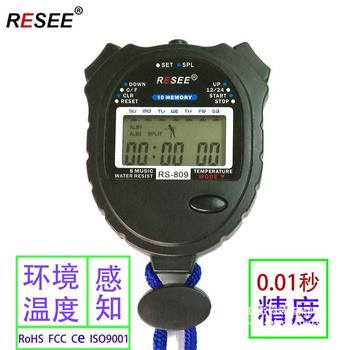 厂家直销 电子计时器 多功能单排码表 户外运动电子用品 防滑秒表