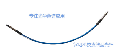 辉因科技SMA905Y光纤直型色谱高效液相检测器专用生化仪 厂家直销