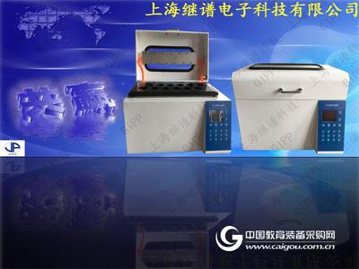 氮吹仪水浴氮吹仪全自动氮吹仪