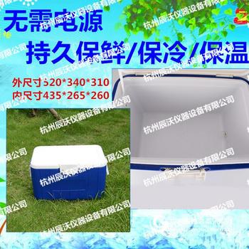 工厂学校机关单位小号送餐保温箱30L早餐外卖箱牛奶保温配送箱