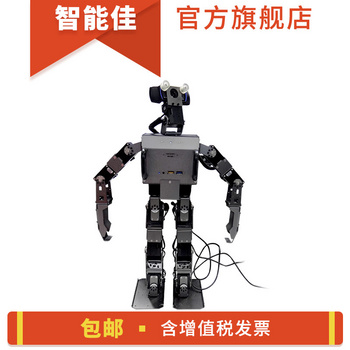 ROBOTIS OP3 达尔文三代 DARWIN OP3 动态人形智能机器人