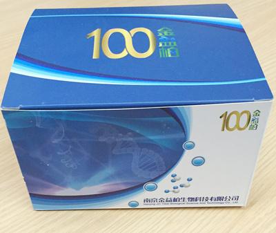 小鼠可溶性CD30配体(sCD30L)ELISA试剂盒[小鼠可溶性CD30配体ELISA试剂盒,小鼠sCD30L ELISA试剂盒]