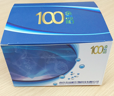 猪蓝耳病毒ELISA试剂盒