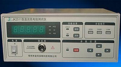 直流低电阻测试仪 JK2512