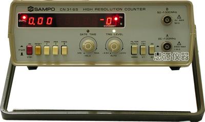 频率计 CN3165