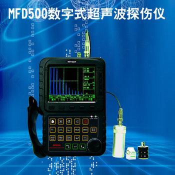 供应美泰MFD500数字式超声波探伤仪