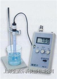 PHS-TP型便携式数字pH计/酸度计