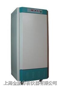 HP-250GC型智能光照培养箱(250L)