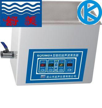 舒美牌KQ3200DA台式数控超声波清洗器