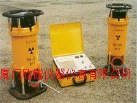 X射线探伤机XXG-3005/L