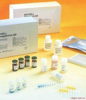 人绒毛膜促性腺激素ELISA试剂盒