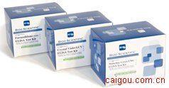 人抗SS-A/Ro抗体Elisa试剂盒