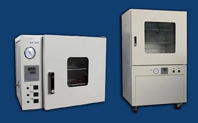 真空干燥箱 真空烘箱 卧式真空干燥箱 智能型真空干燥箱