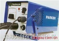 DA1500/DA750大电流磁探仪