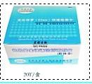 克伦特罗(Clenbuterol)快速检测试剂盒(胶体金法)