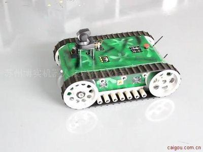 履带式机器人