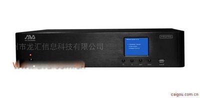 AVA全高清录播系统