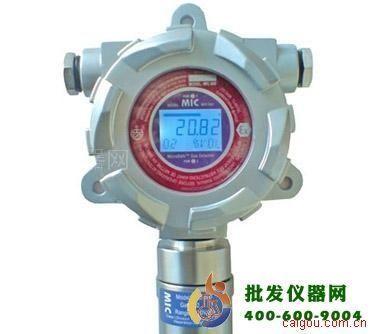 系列二氧化硫检测仪SO2—变送器