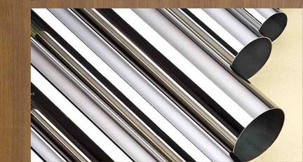 花梨木纹连续式电开水器