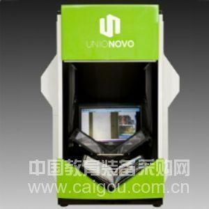 UNIONOVO CN4生产型 扫描仪