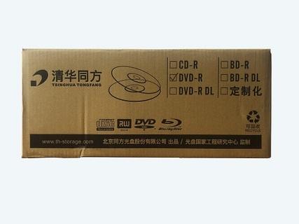 清华同方专业级DVD可打印光盘