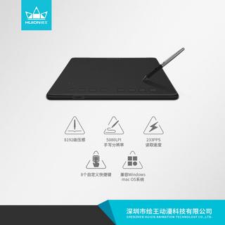 HUION/绘王H950P数位板 课堂教育数位板 远程教育数位板 美术教育数位板 课室培训数位板直销