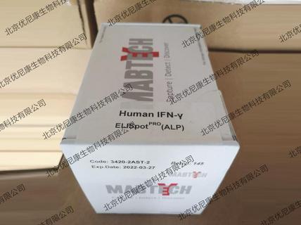 MabTech Human IFN-γ ELISpotPRO (ALP), strips 3420-2AST-2