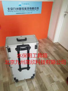 水土保持监测工具箱、水保工具箱、拉杆式水土保持监测箱(可定制)