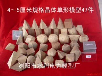 晶体单形木质模型学生用