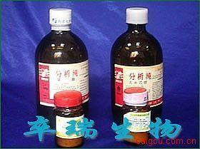 副溶血性弧菌琼脂