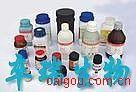 维生素B12测定用培养基/Vitamin B12 Assay Broth